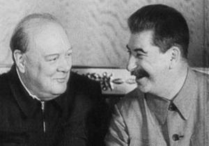 Сталин с Черчиллем пили и  гуляли, как на свадьбе  - Би-би-си