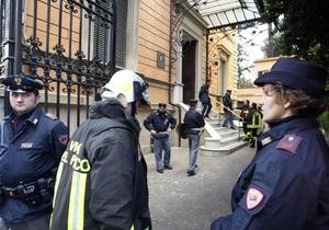 Итальянская полиция проверяет посольства всех стран в Риме после взрывов в двух дипмиссиях