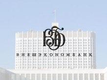 Украинцы хотят через суд заставить Россию вернуть полмиллиарда долларов