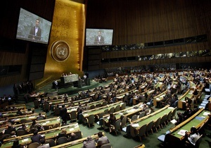 Сегодня в Нью-Йорке открывается очередная сессия Генассамблеи ООН