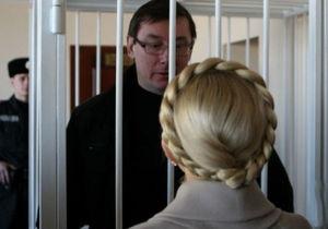 ЗН: Власти могут амнистировать Тимошенко и Луценко