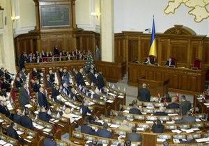 В Раду внесли законопроект об отзыве народного депутата избирателями