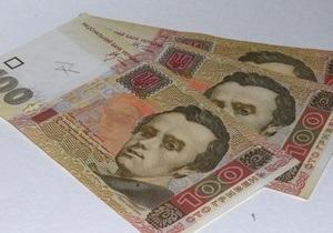 Курс валют НБУ: доллар и евро спокойно встречают зиму