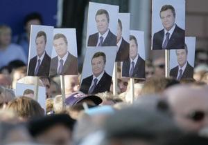 Эксперт: ПР попытается провести выборы Рады в 2011 году. Совмещать их с Евро-2012 неразумно