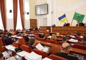 Фракция Батьківщина в Харьковском горсовете потеряла еще троих депутатов