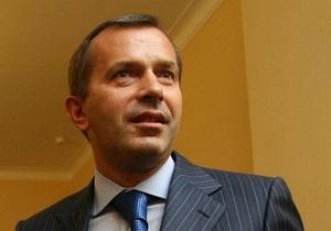 Клюев огласил приоритеты программы инновационно-инвестиционного развития