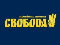 ВО Свобода: В Полтаве во время визита Азарова задержали кандидата в народные депутаты
