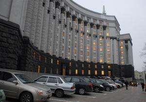 Ъ: Кабмин решил ужесточить антитеррористическое законодательство