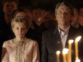 Ющенко и Тимошенко обратились к украинцам по случаю годовщины битвы под Крутами