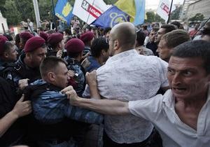 FT: Языковой баланс в Украине - под сомнением