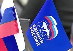 Единая Россия получила большинство в восьми региональных парламентах