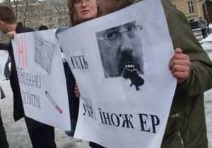 От Тернополя до Донецка: число протестующих против назначения Табачника растет
