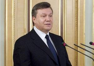 Янукович поздравил родной вуз с 90-летним юбилеем