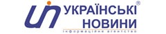 Информационное агентство \ Українські Новини\  и телеканал \ 24\  заключили договор о трансляции пресс-конференций и круглых столов агентства в эфире канала