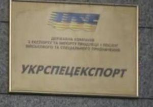 Главой Укрспецэкспорта назначен зять бывшего вице-премьера России