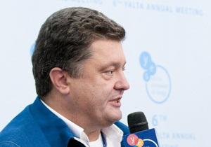 Порошенко считает, что необходимо начать реализацию плана ликвидации торговых ограничений с РФ