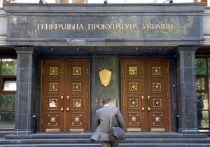 Незаконное выделение земель в Киеве: Прокуратура возбудила 36 уголовных дел в отношении чиновников
