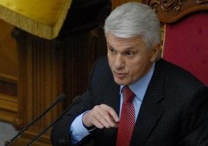 Литвин поручил регионалу Хомутыннику встретиться с предпринимателями, пикетирующими Раду