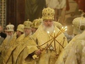 Открылся Архиерейский Собор, на котором выберут кандидатов на Московский патриарший престол