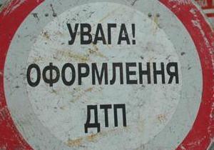 В Киеве столкнулись девять автомобилей