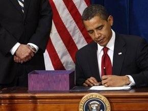 Обама подписал антикризисный план