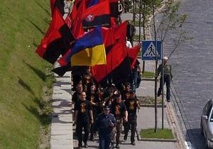 Националисты принесут под посольство РФ в Киеве материалы о  российском коллаборационизме