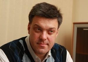 Тягнибок: После приговора Тимошенко ряды парламентской оппозиции существенно поредеют