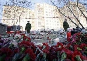 Число жертв пожара в пермском клубе возросло до 152 человек