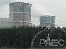 На Ровенской АЭС снова возникли неполадки