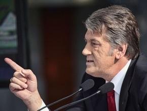Ющенко приостановил решения Кабмина о госгарантиях по миллиардным кредитам
