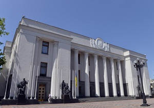Послание Януковича поступило в Раду
