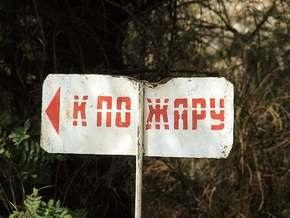В Крыму объявлена чрезвычайно высокая пожарная опасность
