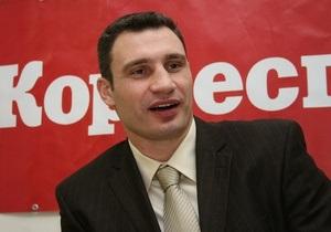Кличко призвал оппозицию сложить мандаты: Парламент совершил политическое самоубийство