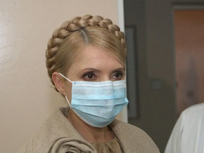 Тимошенко: Болезнь по стране больше не продвигается
