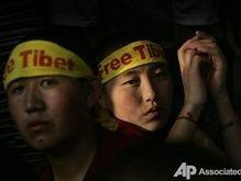 Тибет открыт для иностранных журналистов