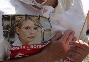Лидеры оппозиции соберутся у больницы Тимошенко в день годовщины ее заключения