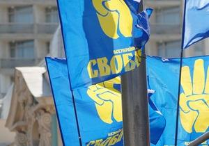 ВО Свобода сорвала шествие ветеранов в Ивано-Франковске