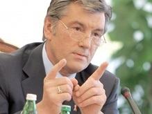 Ющенко направил в Ивано-Франковскую область военную технику