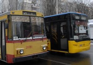 Киев возьмет кредит в 350 млн гривен на закупку около 500 автобусов и троллейбусов