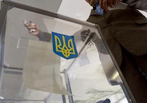 Наблюдатели CIS-EMO считают членов украинских избиркомов не подготовленными к выборам