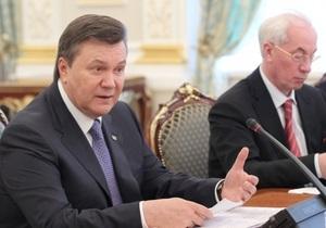 Янукович требует от Азарова отчитаться за работу в первом полугодии