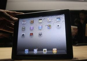 iPad будут собирать в Бразилии