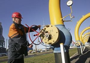 Посол России: Украина могла бы получить скидку на газ около 50% в случае создания совместного газотранспортного консорциума