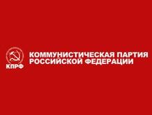 В Москве пройдут митинги против вступления Украины в НАТО