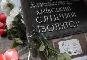 Тимошенко снова отказалась сдать кровь для анализа