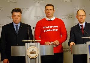 Оппозиция назовет своего кандидата на пост мэра Киева после назначения даты выборов