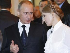 Путин  от всей души  поздравил Тимошенко с Новым годом и Рождеством