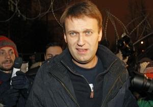 Навальный и его сотрудники не поедут на Селигер