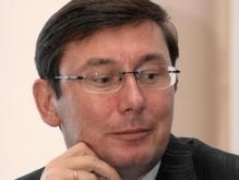 Луценко vs Черновецкий: Следователям потребовалась еще одна экспертиза