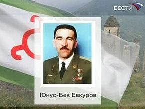 Парламент Ингушетии утвердил нового президента